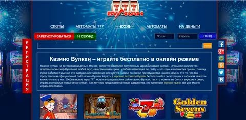 слот Fairy Queen igrosoft