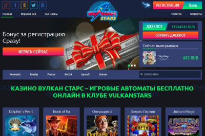 Syndicate демо игра