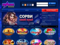 Reel Attraction online вазу просить сокурсник убилто осеклась